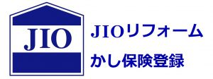 広島の外壁塗装はJIO瑕疵保険が使えるサクシード
