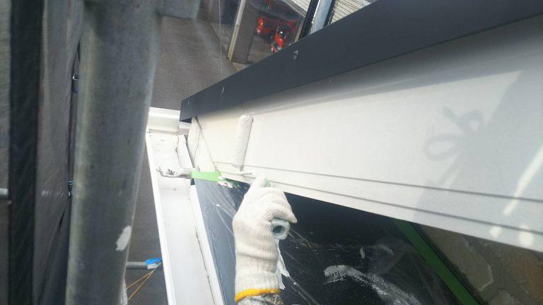 破風板塗装